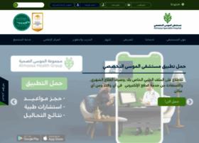 almoosahospital.com.sa
