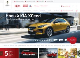 almotors.kia.ru