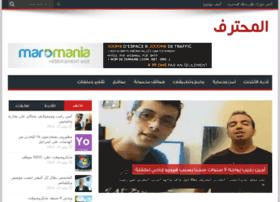 almouhtarif.com
