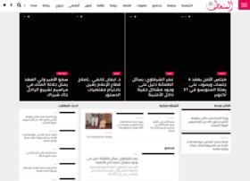 almounaataf.com