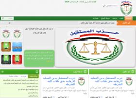 almoustakbel-ye.com
