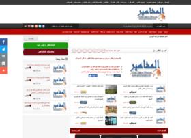 almshaheer.com