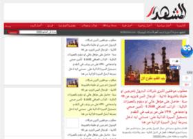 almshhd.blogspot.com