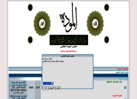 almuada.4umer.com
