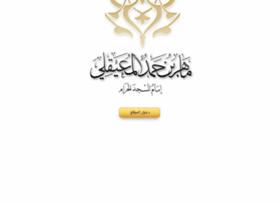 almuaiqly.com