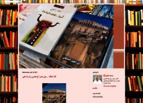 almulaifi.blogspot.com
