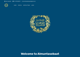 almuntasebaat.com