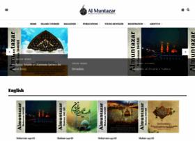 almuntazar.com