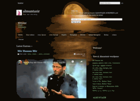 Almuntazir.wordpress.com