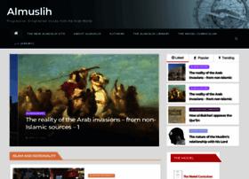 almuslih.org