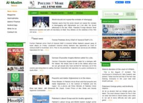 Almuslim.com.au
