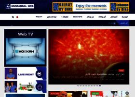 almustaqbal.com