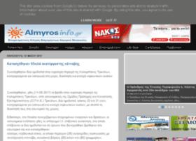 almyrosinfo.blogspot.gr