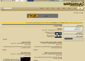 alnassrah.com