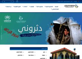 alnouri.org