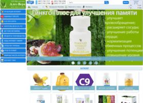 aloe-vera.od.ua