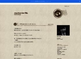 aloejks.exblog.jp