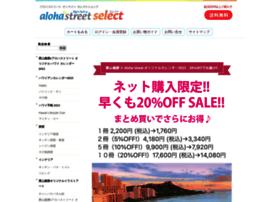 aloha-select.jp