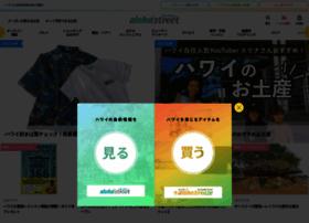 aloha-street.com