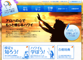 alohakentei.com
