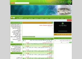 aloloom.net