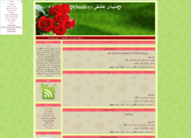 alone.samenblog.com