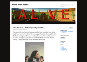 alonewithaveek.wordpress.com