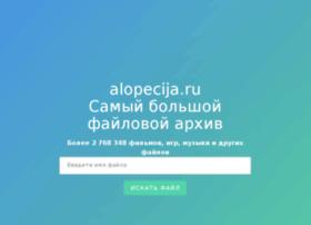alopecija.ru
