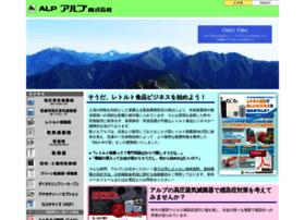 alpco.co.jp
