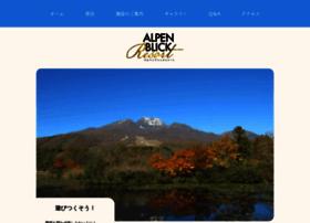 alpen-blick.com