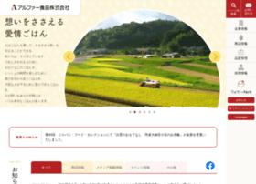 alpha-come.co.jp