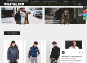 alpha-fashion.com.ua