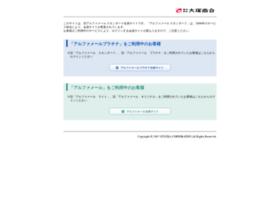 alpha-mail.ne.jp