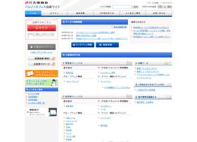 alpha-office.jp