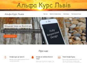 alpha.lviv.ua