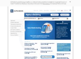 alphabank.gr