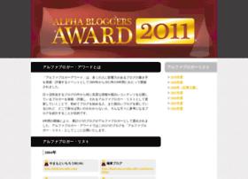 alphabloggers.com