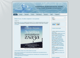 alphabook.ru