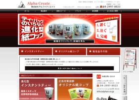alphacr.co.jp
