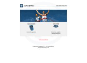 alphaebank.alphabankserbia.com
