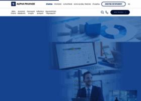 alphafinance.gr