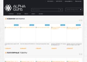 alphaguns.ru