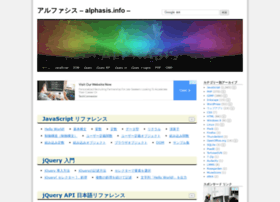 alphasis.info