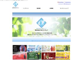 alphaway.co.jp