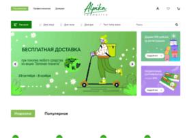 alpika.ru