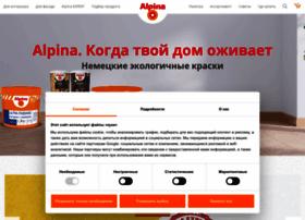 alpina-farben.ru