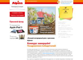 alpina-promo.ru