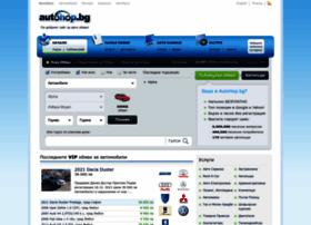 alpina.autohop.bg