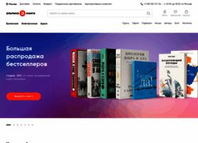 alpina.ru