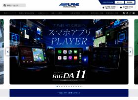 alpine.co.jp